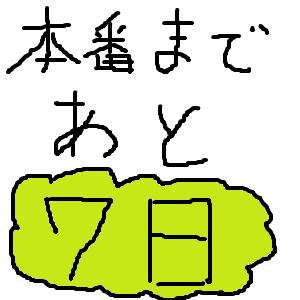 Cocolog_oekaki_2012_03_13_21_59