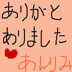 Cocolog_oekaki_2012_03_22_08_04