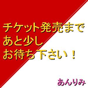 Cocolog_oekaki_2013_05_27_19_22