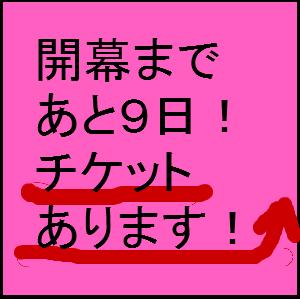 Cocolog_oekaki_2013_08_15_22_49