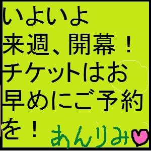 Cocolog_oekaki_2013_08_17_23_19