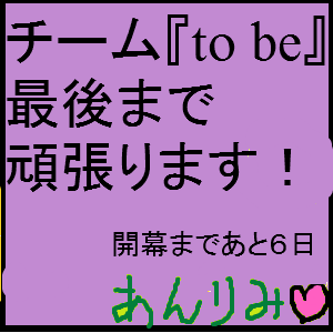 Cocolog_oekaki_2013_08_18_19_27