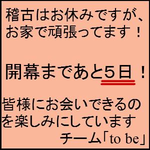 Cocolog_oekaki_2013_08_19_17_35