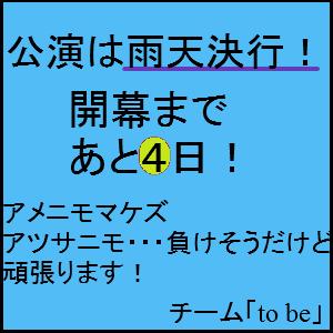 Cocolog_oekaki_2013_08_20_09_35