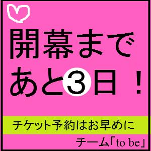 Cocolog_oekaki_2013_08_21_10_47