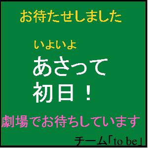 Cocolog_oekaki_2013_08_22_09_36