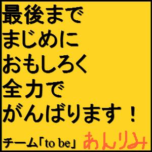 Cocolog_oekaki_2013_08_24_23_32